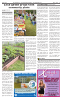2014-08-06 digital edition